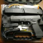 Glock 17 gen4 9mm